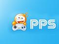 pps游戏
