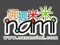 娜娜米米平台