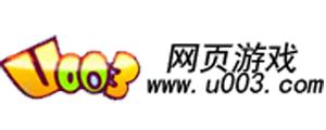 u003网页游戏