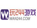 wan244游戏