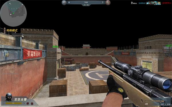 3D射击网页游戏4399生死狙击 新地图关外要塞3D射击网页游戏4399生死狙击 新地图关外要塞