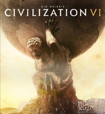 文明6建造开拓单位